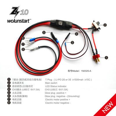150325-A wolunstart remote start  Electric Starter E-start