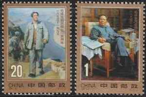CHINA-PRC-1993-17-MAO-ZEDONG-SET-2V-FRESH-MNH