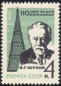 Russia-1963-V-G-Shukhov-Broadcasting-TV-Tower-Radio-Communications-1v-n44656