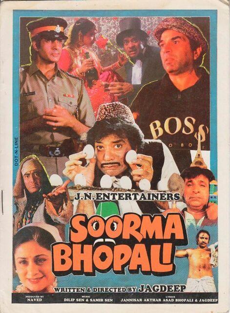 SOORMA BHOPALI  AMITABH BACHCHAN PRESS BOOK BOLLYWOOD