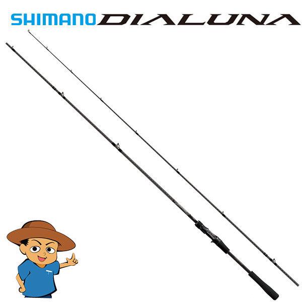 Shimano DIALUNA B106M Medium  10'6 10'6 10'6  fishing baitcasting rod 2019 model 4be9d4