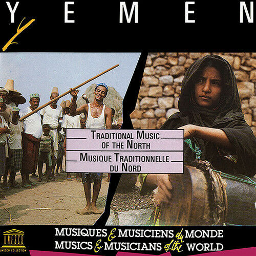 Various Artists - Yemen: Traditional Music of the North [New CD]