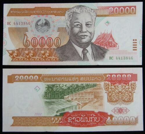 LAO BANKNOTE 20000 Kip 2002 UNC