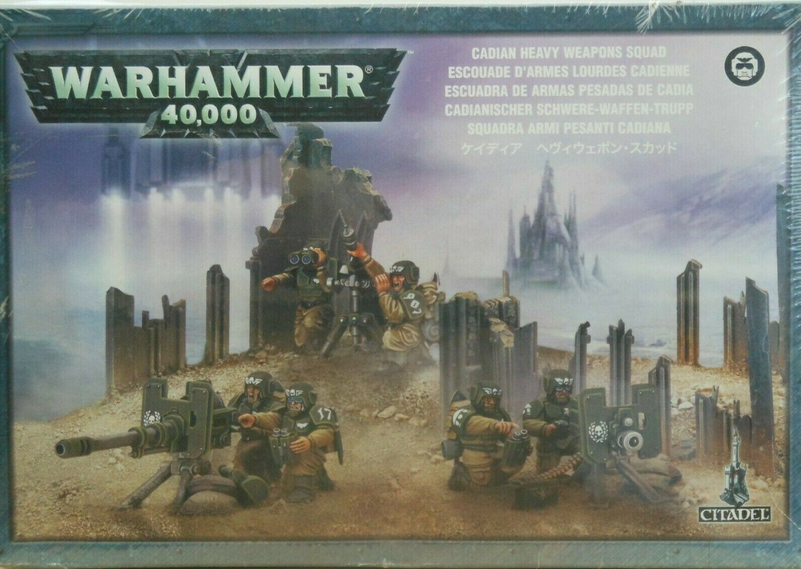 NIB Warhammer 40K CADIAN HEAVY WEAPONS SQUAD (2 Sets)
