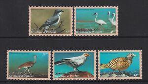 Djibouti - 2000, Birds set - MNH - SG 1249/53