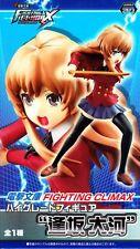 Taiga Aisaka Figure Fighting Climax Ver. anime Toradora! SEGA official