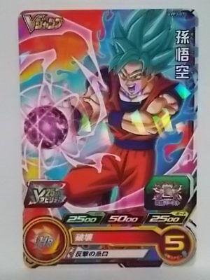 Super Dragon Ball Heroes UVPJ-07 08 Son goku/&Son Goku Xeno Promo Cards Japanes