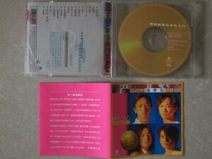 BEYOND-GREATEST-HITS-JAPAN-GOLD-CD