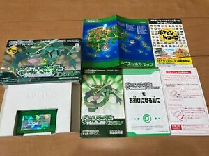 GameBoy-Advance-Pokemon-Emerald-GBA-BOX-and-Manual-with-Wireless-Adapter