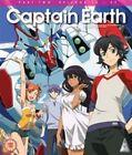 Captain Earth Part 2 5060067006297 Blu-ray Region B