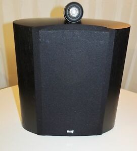 b w scm1 nautilus bowers and wilkins speaker black b w. Black Bedroom Furniture Sets. Home Design Ideas