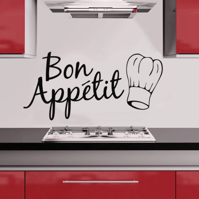 Kitchen Wall Quote Sticker Bon Appetit Home Decor Wall Art Decal Transfer SQE27