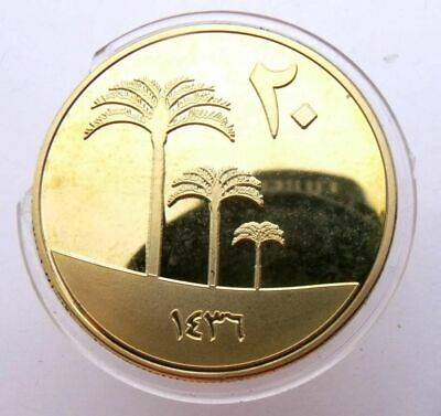 MIDDLE EAST 20 FILS 2013-1436 THREE PALM TREES COMMEMORATIVE 30mm UNC COIN