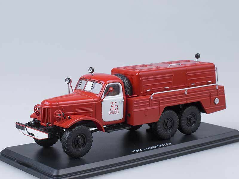 Pns-100 (157k) urshel urshel urshel Rusa Soviética Retro Camión De Bomberos 1 43 Escala. Nuevo Modelo  Ssm 8b27d9