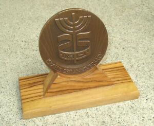 Vtg-Israel-Jewish-State-Medal-25-Anniversary-1973-Bronze-Token-59mm-w-Stand