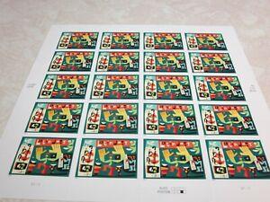 #4349 LATIN JAZZ Sheet of 20 42 Cent Postage Stamps MNH 2007/2008 Free Shipping