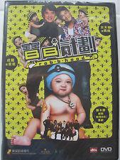 Rob-B-Hood Import DVD