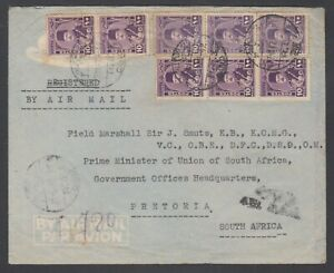 Egypt-Sc-247-on-1947-Registered-Air-Mail-cover-Cairo-to-Pretoria