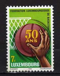 Luxemburg-1983-50-Annv-Luxemburg-Basketball-Federation-New-MNH