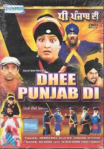 DHEE-PUNJAB-DI-NEW-BOLLYWOOD-PUNJABI-DVD