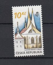 Repubblica Ceca 2008 n. 570 Esposizione filatelica Praga 2008 1°serie  MNH