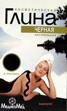 Kosmetischer Lehm Schwarz für fettige Haut Naturlehm Gesichtsmaske Mask Глина