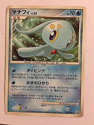 POKEMON JAPANESE CARD CARTE Manaphy 003//DP-P PROMO JAPAN 2005 NM