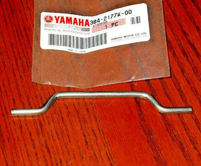YAMAHA GRIZZLY 550,700 KODIAK GAS TANK ACCESS DOOR PLASTIC COVER METAL HINGE 2