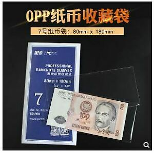 Plastic-sleeves-for-paper-money-50pcs-per-bag-OPP-Size-7-8x18cm