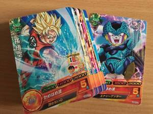Carte Dragon Ball Z DBZ Heroes Galaxy Mission Part 9 HG9 #Regular Set 2013