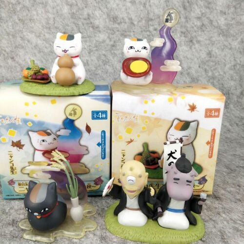 Natsume Yuujinchou cats set of 4pcs PVC figure figures doll dolls manga cute
