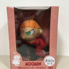 Moomin Little My from japan Tape Measure Plush Mascot Charm