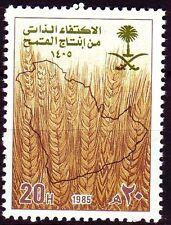 Saudi Arabia 1985 ** Mi.804 Weizen Ähren Wheat ears
