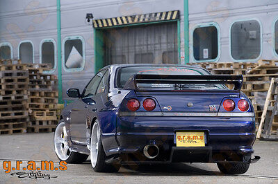 Nissan Skyline R33 Rear Carbon Fiber Diffuser /Undertray for Racing, Performance