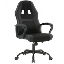 New Office Chair Gaming Chair Desk Ergonomic Leather Computer Chair w Metal Base