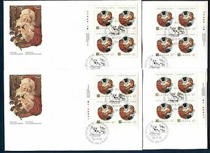 CHRISTMAS ON CANADA 1992 Scott 1452-1454 ALL 4 PLATE BLOCKS ON 12 FIRST DAY COV.