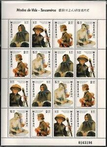 Macau-1997-stamp-sheet-034-Way-039-s-of-Life-of-Tan-Ka-People-034-40-sheets