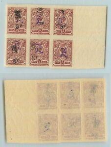 Armenia 1921 Sc 292 Mint Block Of 4 Asia Rta5078 Armenia
