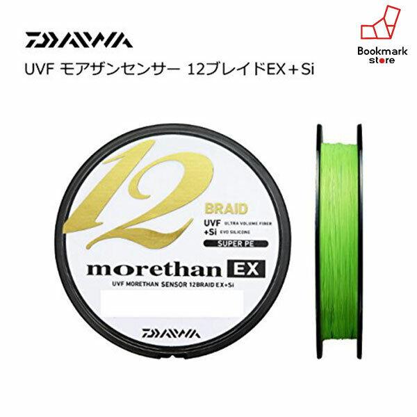 Nuevo Daiwa morethan 12 Trenza de ex +  si 200m 16lb  0.8 verde lima Pe línea Japón  mejor oferta