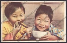CHINA CATHOLIC MISSIONARY 11 RICE CULTIVATION RISO - CHILDREN Cartolina Postcard