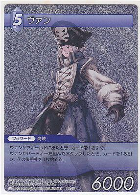 Final Fantasy TCG Promo Card Golbez PR-014 Foil 25th Anniversary Campaign