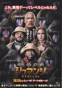 Details About Jumanji The Next Level Dwayne Johnson Japanese Mini Poster Chirash