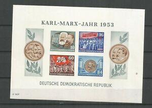 DDR  postfrisch Marx  Block 9B YI geprüft Schönherr  bitte Lesen