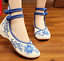 Chinese-Embroidered-Floral-Shoes-Women-Ballerina-Flat-Ballet-Cotton-Loafer-snug thumbnail 9