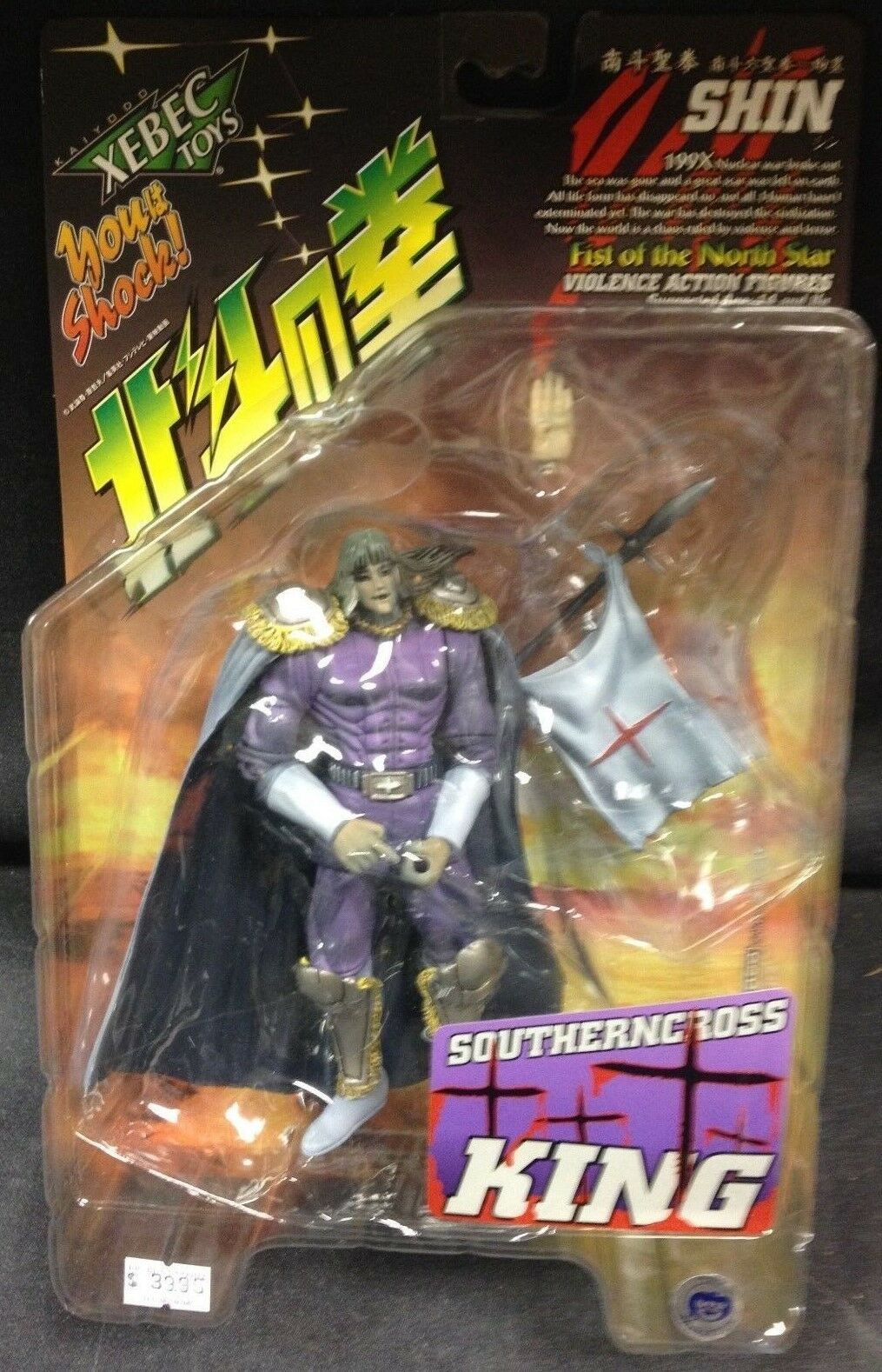 XEBEC KAIYODO FIST OF OF OF THE NORTHSTAR SHIN ACTION FIGURE SOUTHERN CROSS KING NIB 582e4a