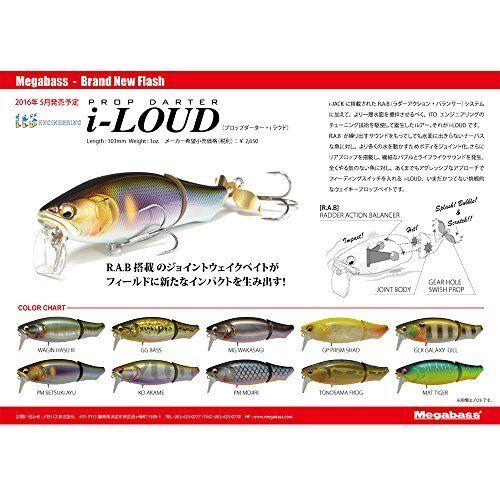 Megabass i - LOUD Core Turret 34823 F S from JAPAN