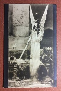 Tsarist-Russia-Razswet-postcard-1907-KOTARBINSKY-Murder-of-the-firstborn-Egypt