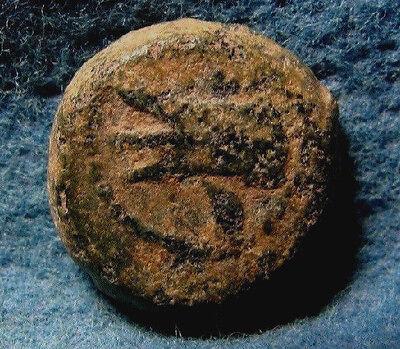 Seleukid Kings Last Style Æ 11/12mm Antiochos Vii Euergetes sidetes 138-129 Bc