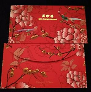 2019-Mee-Cheng-Hiang-CNY-packet-Ang-Pow-1-pc-Good-Quality