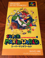 Super Mario World Famicom Snes Box Art Retro Video Game 24 Poster Jpn Nintendo